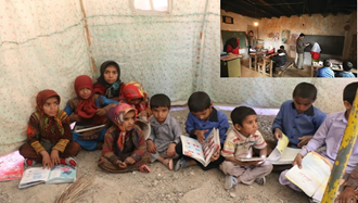 وضعیت مدارس در حکومت آخوندی