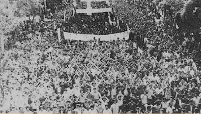 تظاهرات ۵۰۰هزار نفره مجاهدین خلق در۳۰خرداد ۱۳۶۰