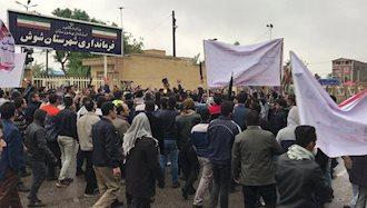 تظاهرات  اعتراضی کارگران نیشکر هفت تپه