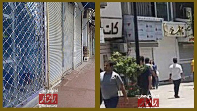 تبریز تعطیلی بازار سبزی و میوه و مغازههای خیابان تربیت