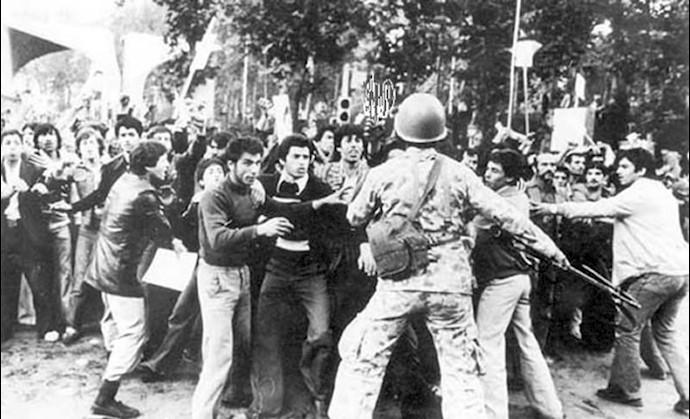 دانشگاه تهران ـ ۱۳۵۷