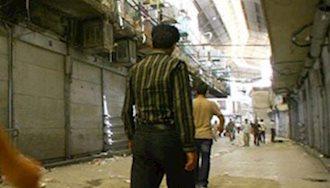 اعتصاب بازار تهران - عکس از آرشیو