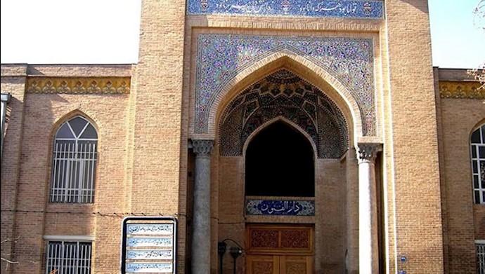 اولین خانه علوم در ایران - دارالفنون