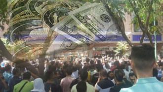 دستگیری صرافان در تحران به دنبال بحران اقتصادی رژیم
