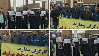 نوزدهمین روز اعتصاب کارگران گروه ملی فولاد اهواز - ۷ آذر۹۷