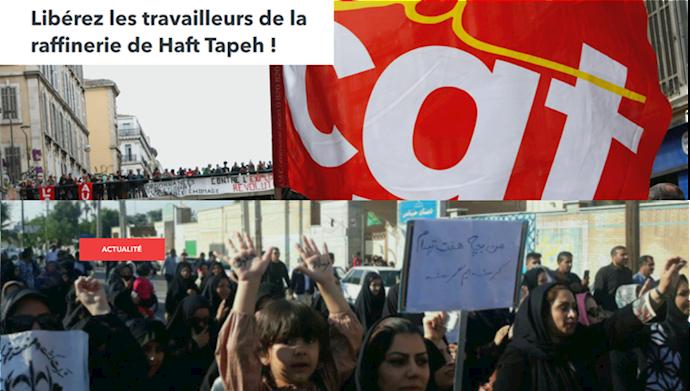 حمایت سندیکای کارگران فرانسوی از کارگران نیشکر هفت تپه