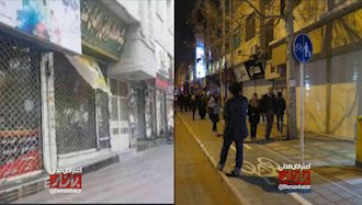 اعتصاب بازار تبریزچهارشنبه۲۳آبان۹۷