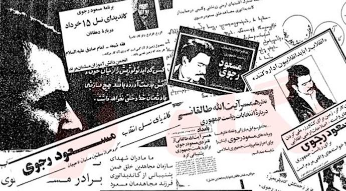 فعالیت میلیشیا در جریان اولین انتخابات ریاستجمهوری در سال ۵۸