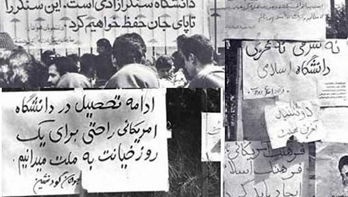 تبلیغ اسلامی کردن دانشگاه برای زمینه کودتای فرهنگی