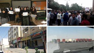 اعتصابها در ایران