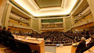 اجلاس سازمان بینالمللی کار