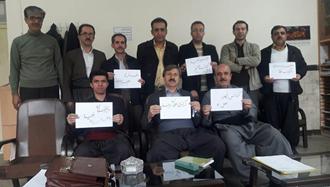 دومین اعتصاب سراسری معلمان ایران در سال تحصیلی جاری