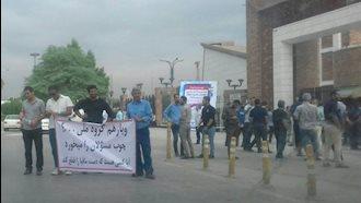 اهواز.اعتراضی کارگران فولاد۹۷۰۸۲۰