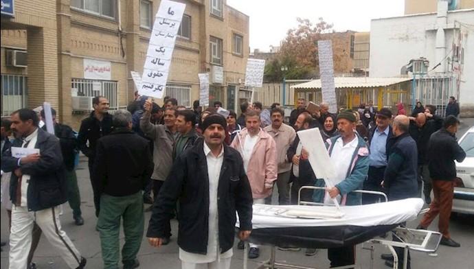 تجمع اعتراضی کارکنان بیمارستان فوق تخصصی موسوم به خمینی در کرج