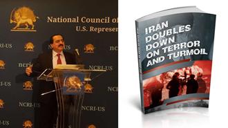 معرفی کتاب جدید شورای ملی مقاومت ایران - تشدید تروریسم و جنگافروزی رژیم ایران