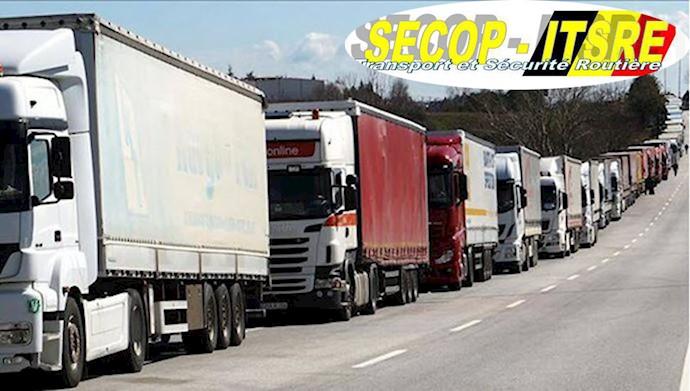 حمایت سندیکای حمل و نقل و لجستیک بلژیک از اعتصاب رانندگان کامیون  در ایران