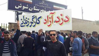 تجمع  کارگران  نیشکر  هفت تپه مقابل فرمانداری شهر شوش -  اول آذر۹۷