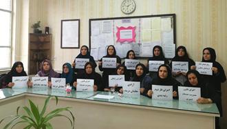 اعتصاب سراسری معلمان