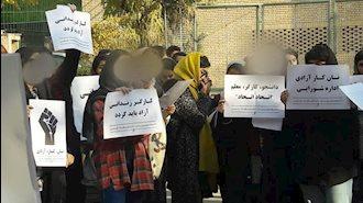 تجمع دانشجویان دانشگاه هنر تهران در همبستگی با کارگران خوزستان