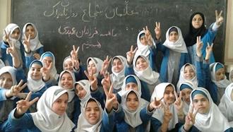 همبستگی دانشآموزان با معلم خود