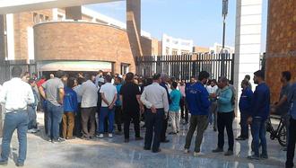 تجمع  کارگران  گروه ملی فولاد اهواز مقابل استانداری رژیم