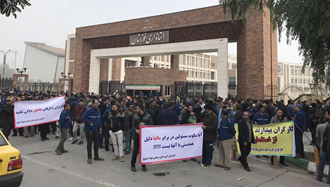 اعتراضات کارگران غیور گروه ملی فولاد اهواز