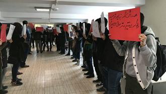 دانشجویان دانشگاه علامه با کارگران اعتصابی