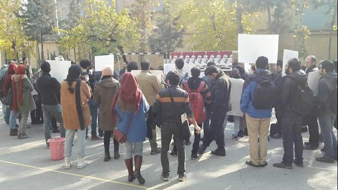 تجمع دانشجویان دانشگاه هنر تهران در همبستگی با کارگران بپا خاسته خوزستان