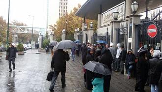 تجمع اعتراضی غارت شدگان جلوی بانک مرکزی۲۱ آبان ۹۷