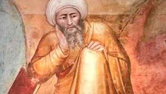ابن رشد فیلسوف معروف عرب
