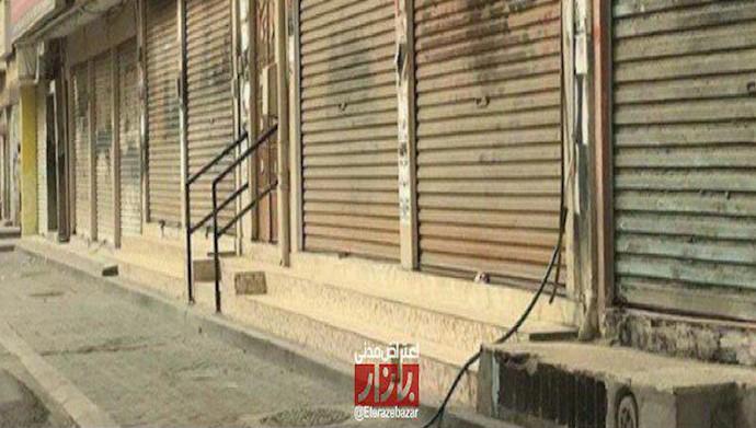 اعتصاب بازار قدیم مراغه -۲۶آبان۹۷