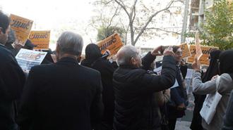 تجمع اعتراضی مالباختگان(غارتشدگان) کاسپین در تهران