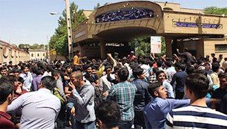 اعتراضات دانشآموزی