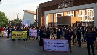 اعتصاب کارگران فولاد اهواز