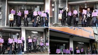 تجمع اعتراضی غارت شدگان کاسپین در رشت  - ۲۲ آبان ۹۷