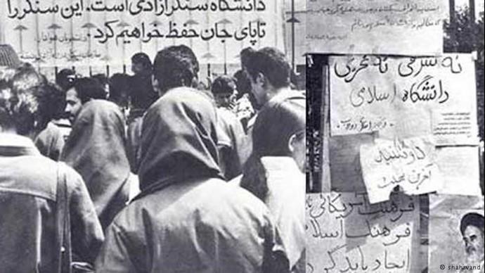 کودتای فرهنگی در دانشگاهها ـ بهار ۵۹