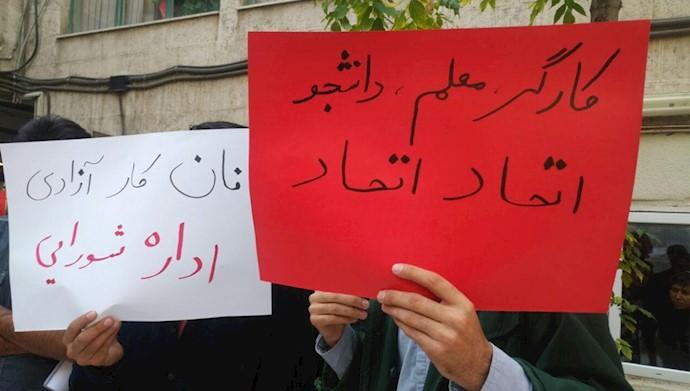 حمایت دانشجویان دانشگاه تهران از کارگران هفت تپه