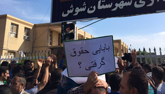 تظاهرات کارگران نیشکر هفت تپه ۲۷ آبان ۹۷