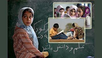 خوزستان. محرومیت هزاران کودک از تحصیل بهدلیل نداشتن کفش