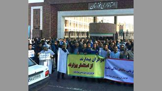 تجمع اعتراضی کارگران فولاد اهواز