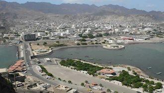 عدن پایتخت یمن جنوبی