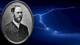 هرتز فیزیکدان شهیر آلمانی و اثبات گرِ وجود امواج رادیویی( امواج هرتز) درگذشت