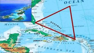 ماجرای مرموز مثلث برمودا
