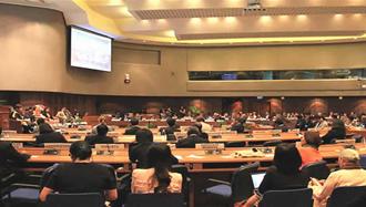 کنفرانس جهانی زنان علیه خشونت