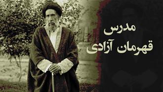 سیدحسن مدرس
