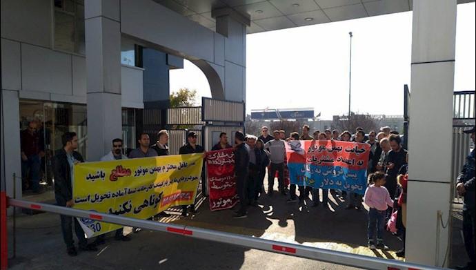 تجمع اعتراضی غارت شدگان بهمن خودرو در تهران