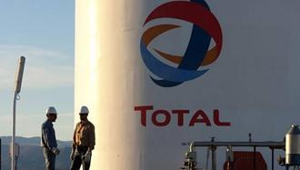 جریمه غول نفتی توتال بدلیل پرداخت رشوه در عقد قرارداد با ایران