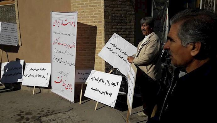 آنچه از ما گرفتهاید را به ما پس دهید - تجمع فرهنگیان یزد