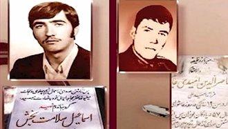 قیام پرسنل مردمی ارتش در برابر فرماندهان مزدور پادگان لویزان تهران