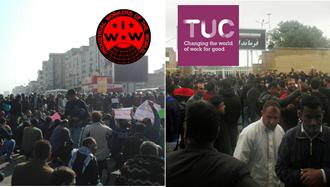 حمایت اتحادیههای کارگری انگلستان از  اعتراضات کارگری در ایران